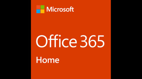 China wholesale supplier Office 365 Home key Download distribuidor